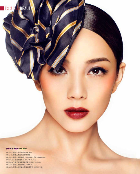 Chinese female actress 杨紫嫣 Yang Fan Han wearing a peony rice estelle cambodian silk head topping for a beauty editorial