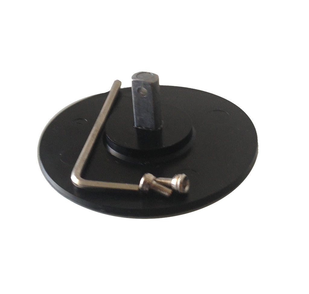 Ultima MS - Replacement Suction Cup