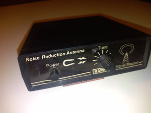 Noice Reduction Antenna