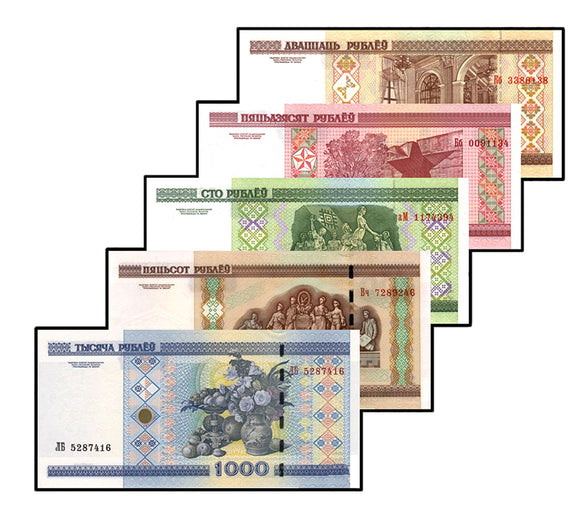 3 Unc Notes from Belarus 1//5//10 Rublei All 2000