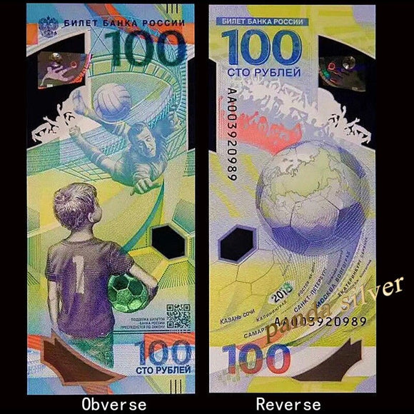 New Release China 2015 Aerospace Space Station 100 Yuan Banknote UNC