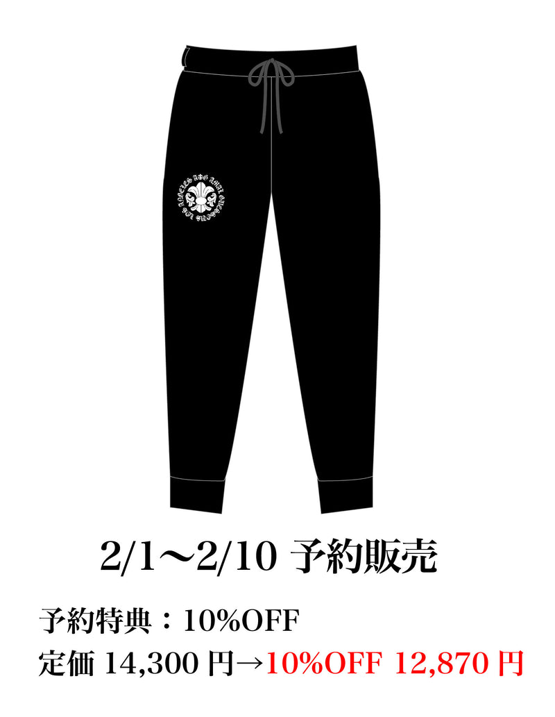 LOGO/FDL SWEAT PANTS