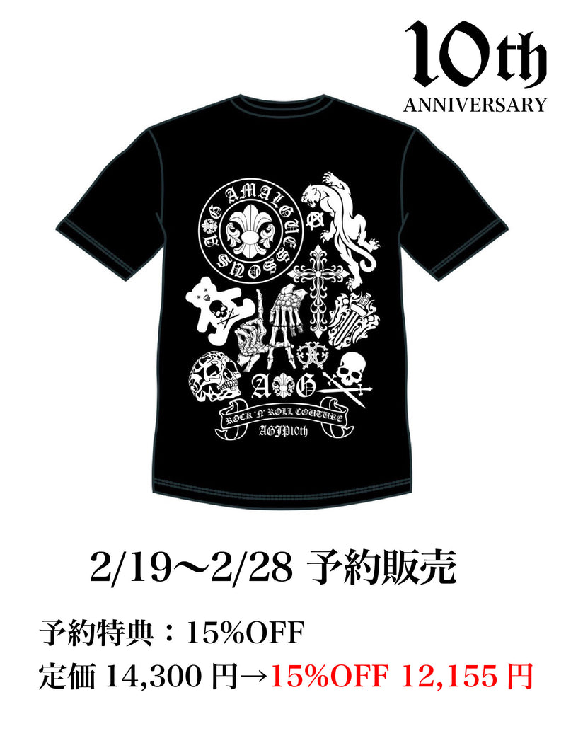 A&G 10th ANNIVERSARY T-SHIRT