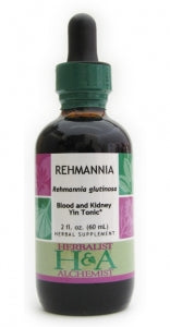Rehmannia Processed (dried processed root)