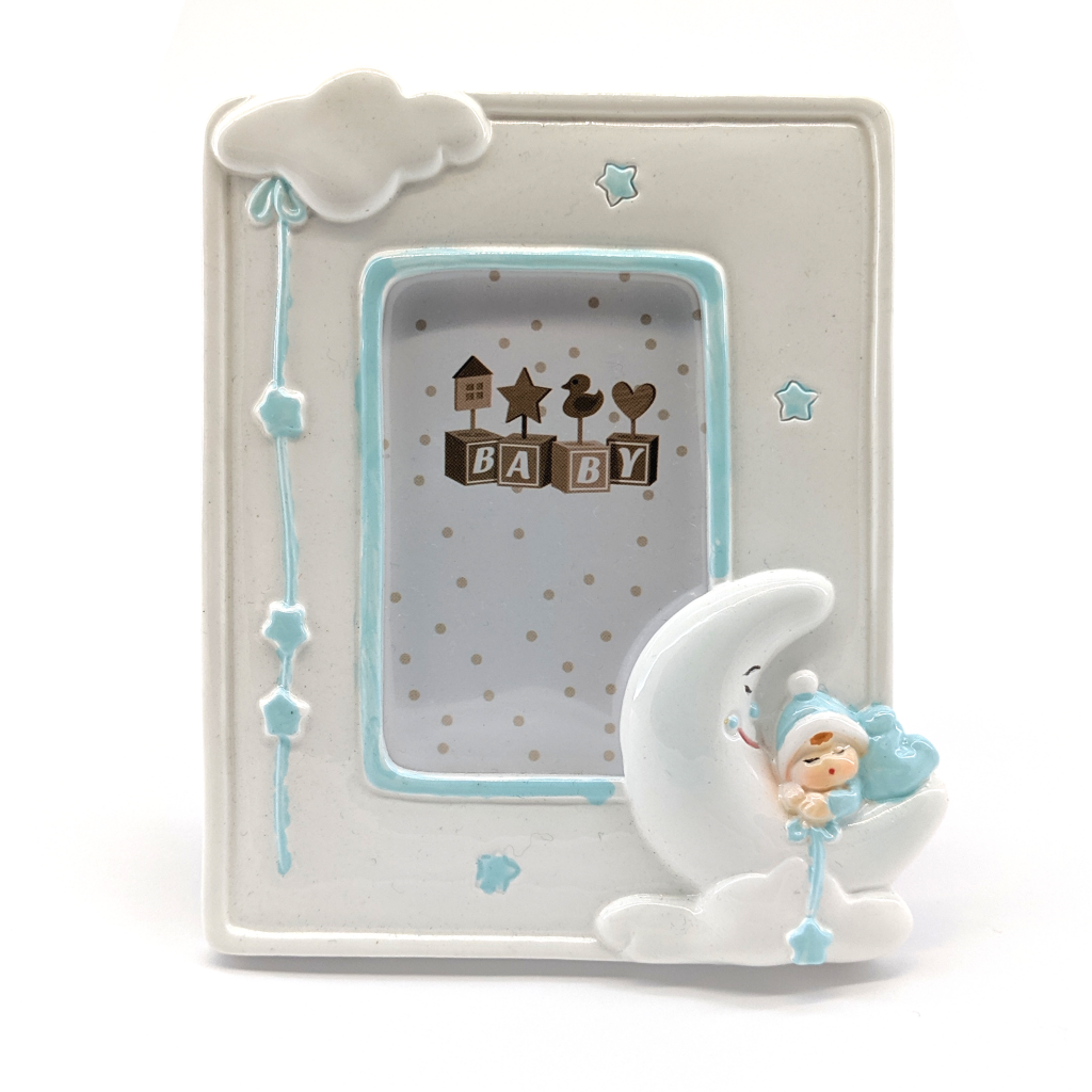Small Baby Picture Frame