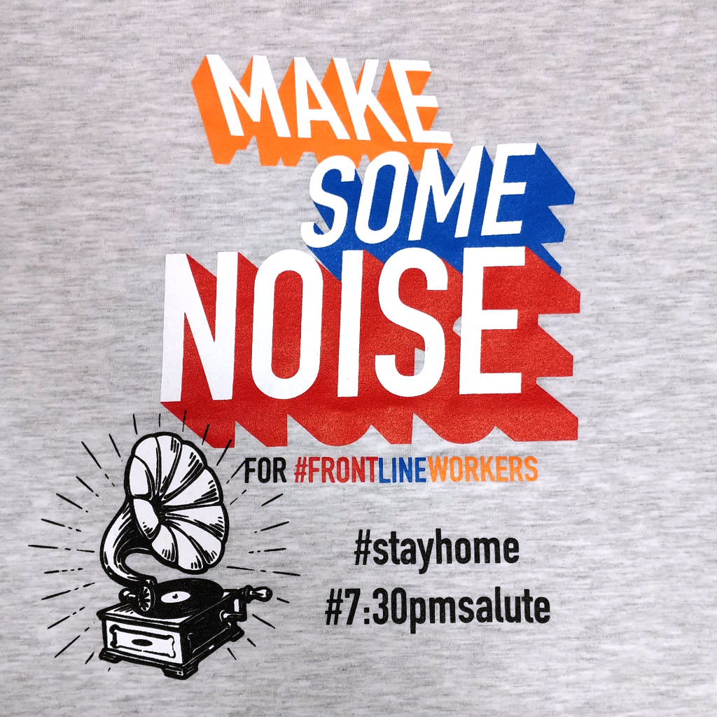 Make Some Noise Phonograph T-Shirt