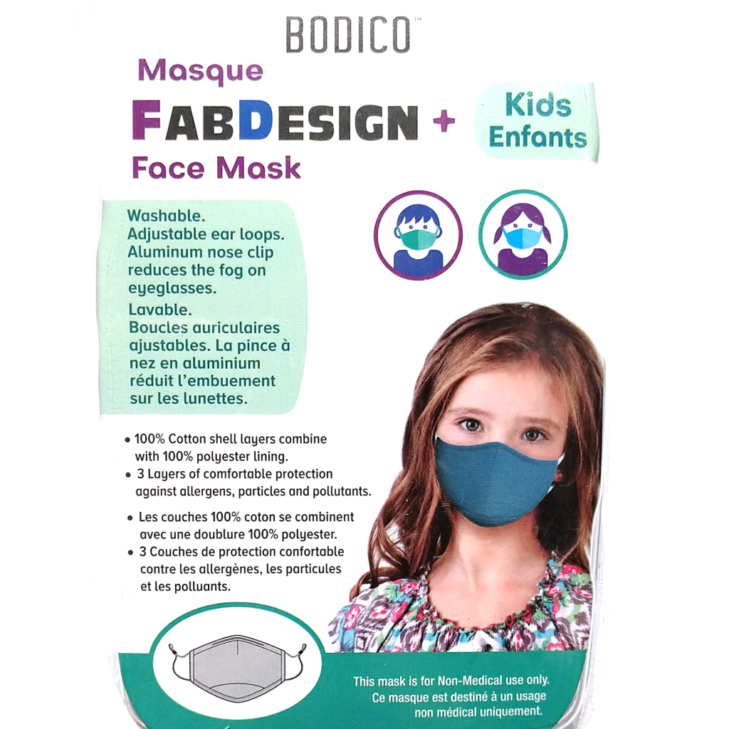 FabDesign Kids' Face Mask (Various Colours)