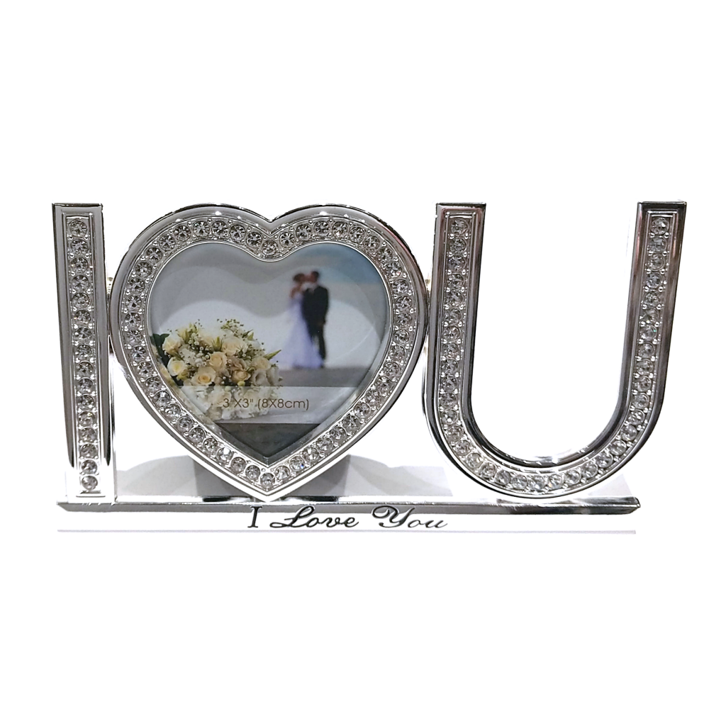 I (Heart) U Picture Frame