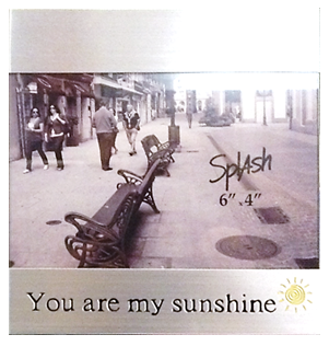Picture Frame: You Are My Sunshine