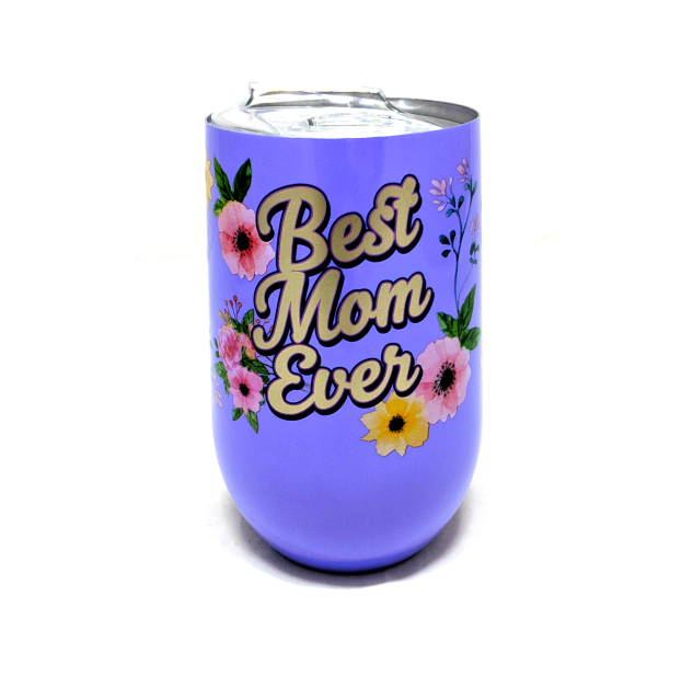 Best Mom Ever (Stainless Steel Cup)