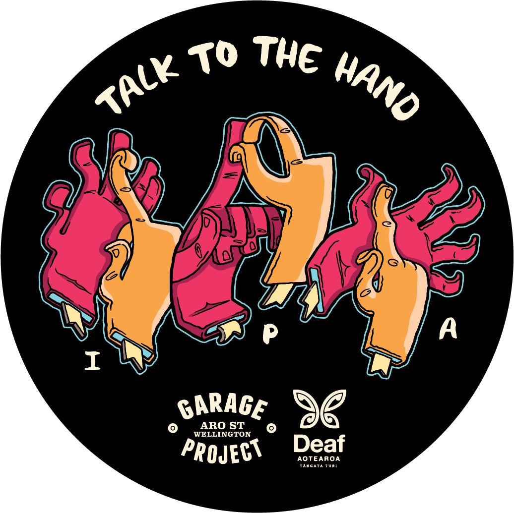 Taproom Garage Project
