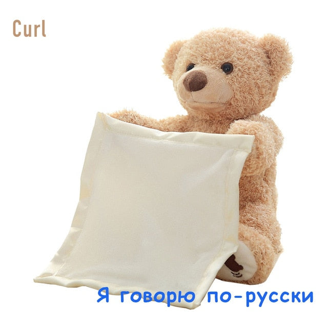 Animated teddy bear