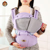 Baby/Infant Carrier