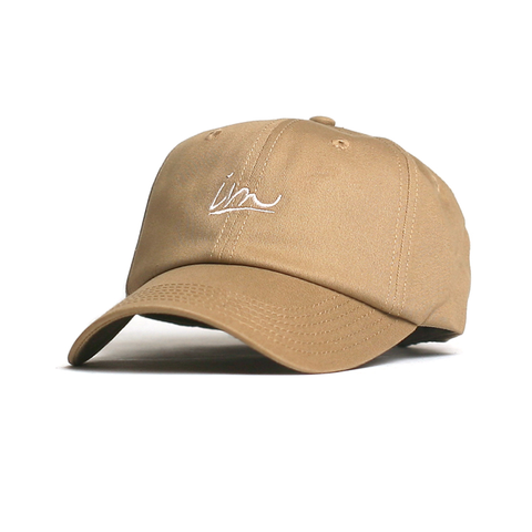 Underline Dad Hat // Khaki