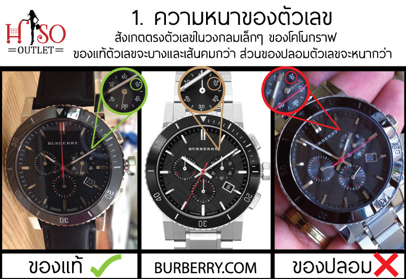 burberry watch outlet qh0e  2