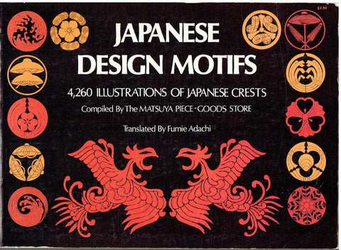 Japanese Design Motifs:  4,260 Illustrations of Japanese Crests .