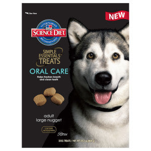 Science Diet Dog - Simple Essentials Treats Oral Care