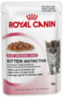 Royal Canin Cat - Royal Canin KITTEN INSTINCTIVE POUCHES in jelly, 4-12 months