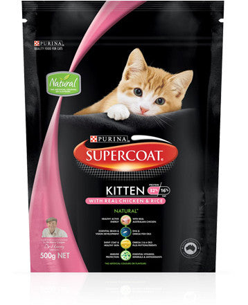 Supercoat Cat - Cat Kitten with Chicken & Rice, 0-1 year