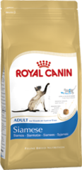 Royal Canin  Cat - Royal Canin SIAMESE 38, 1-10 years