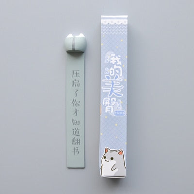 Funny Animal Bottom Bookmark
