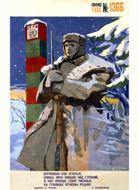 WWII Soviet Army Winter Sentinels Fine Art Print