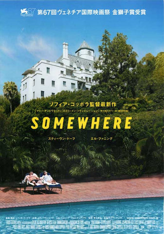 Somewhere (Japanese) 27x40 Movie Poster (2010)