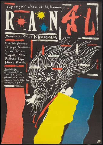 Ran (Polish) 11x17 Movie Poster (1985)