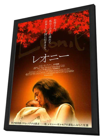 Leonie (Japanese) 11x17 Framed Movie Poster (2010)