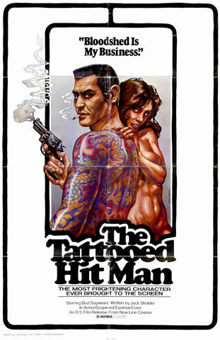 Tattooed Hit Man 11x17 Movie Poster (1974)