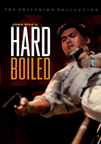 Hard-Boiled 11x17 Movie Poster (1992)
