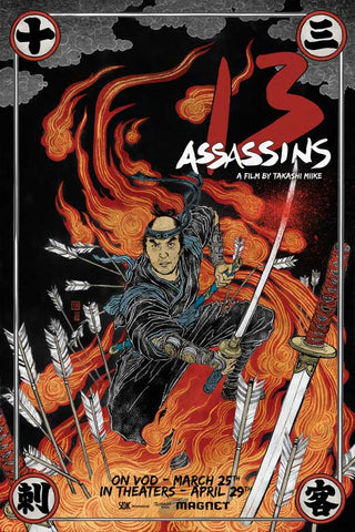 13 Assassins 11x17 Movie Poster (2010)