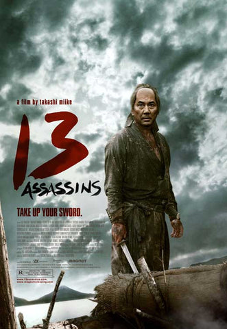 13 Assassins 27x40 Movie Poster (2010)
