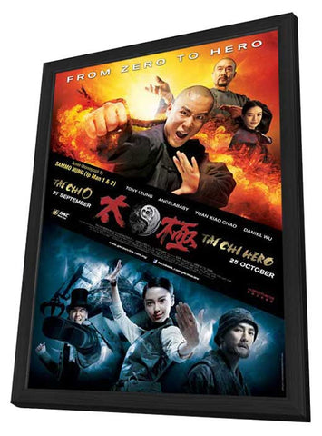 Tai Chi Zero 11x17 Framed Movie Poster (2012)