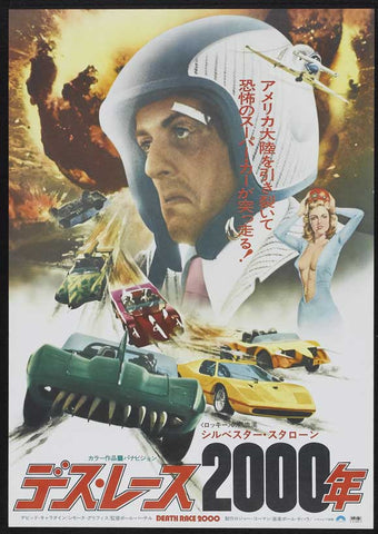 Death Race 2000 (Japanese) 27x40 Movie Poster (1975)
