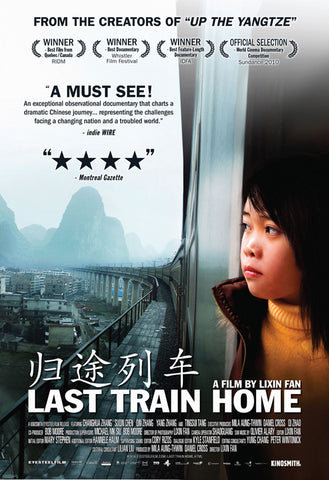 Last Train Home (Canadian) 11x17 Movie Poster (2009)