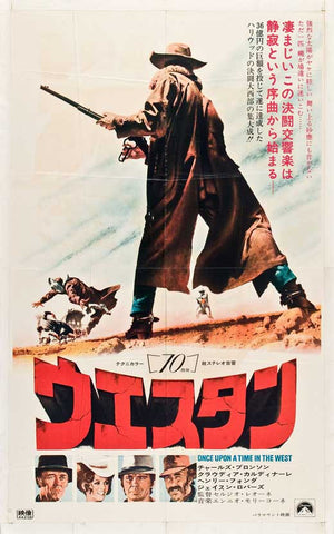 Once Upon a Time in the West (Japanese) 27x40 Movie Poster (1968)