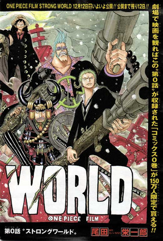 One Piece Film: Strong World (Japanese) 11x17 Movie Poster (2009)