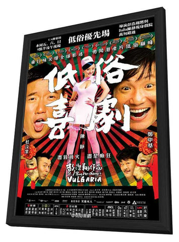 Vulgaria (Chinese) 11x17 Framed Movie Poster (2012)