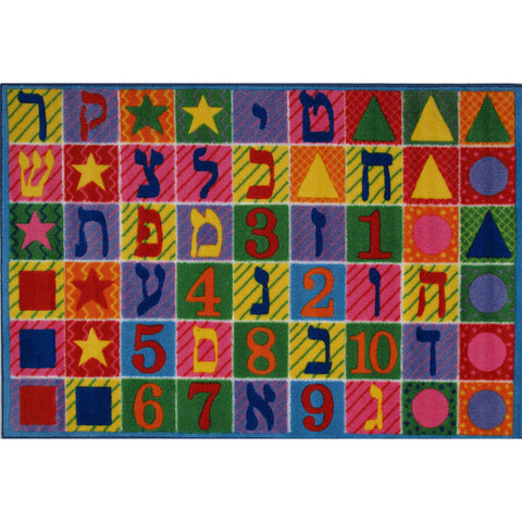 Fun Rugs Supreme Collection Hebrew Numbers & Letters Area Rug
