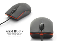 GSM Audio Spy Mouse - Spy Shop SA