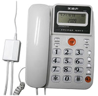 Mini Telephone Landline Recorder - Spy Shop SA