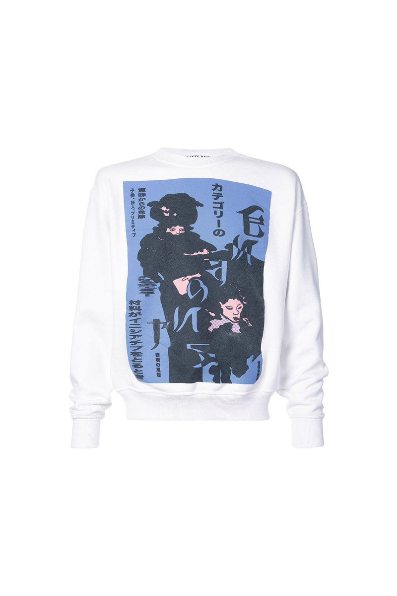 Deranged Geisha Silhouette Crewneck Sweater-Enfants Riches Deprimes-Patron of the New