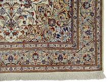 Load image into Gallery viewer, PERSIAN QUM 154 x 98 CM (91972)