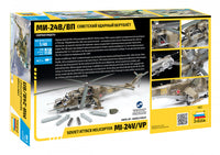 Zvezda1:48 4823 Mil Mi-24V/VP Hind Combat Helicopter Model Aircraft Kit