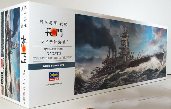 Hasegawa 1:350 40073 IJN Battleship Nagato The Battle Leyte Gulf Model Ship Kit
