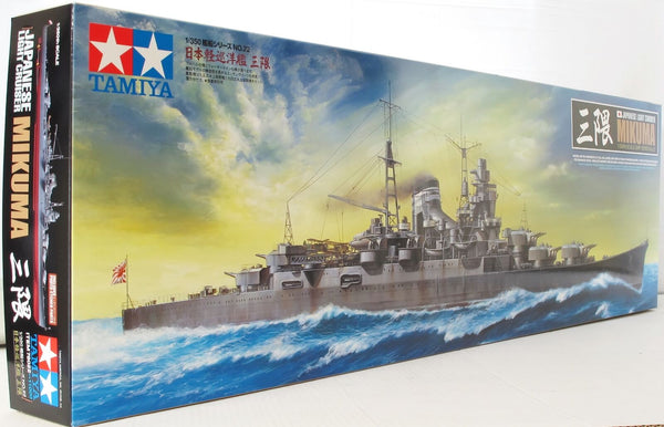 Tamiya 1:350 78022 Japanese Light Cruiser Mikuma with stand Model Ship Kit