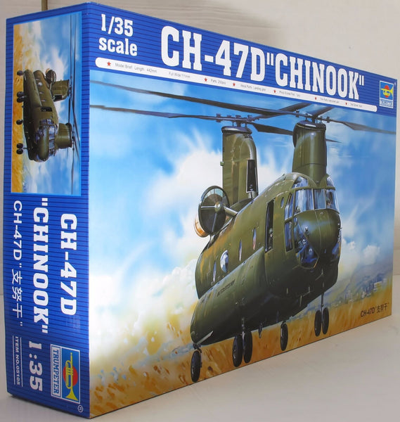 Trumpeter 1:35  05105 CH-47D Chinook Helicopter Model Aircraft Kit