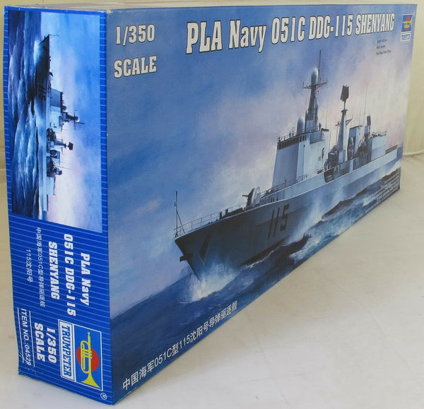 Trumpeter 1:350 04529 PLA Navy Shenyang 051C DDG-115 Model Ship Kit