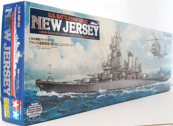 Tamiya 1:350 78028 U.S. Battleship BB-62 New Jersey with stand Model Ship Kit